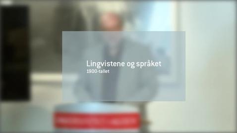 Thumbnail for entry Språket på 1900-tallet