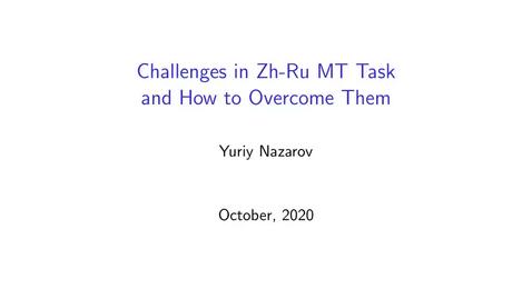Thumbnail for entry SHARED_TASK3_Nazarov