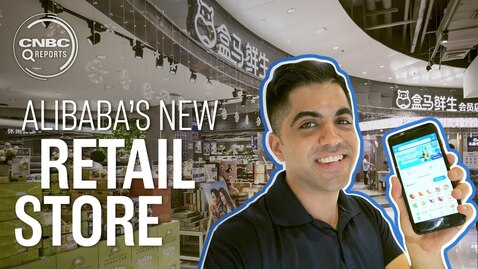 Thumbnail for entry Alibaba's Hema grocery stores are changing retail | CNBC Reports