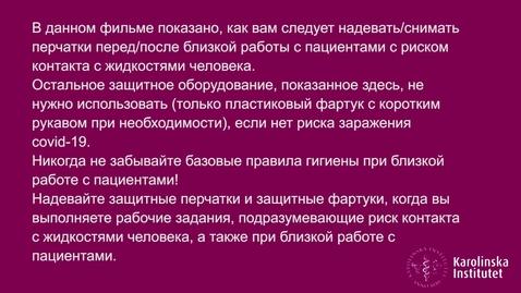 Thumbnail for entry handskar_ryska