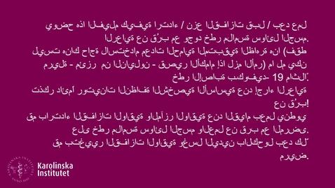 Thumbnail for entry handskar_arabiska