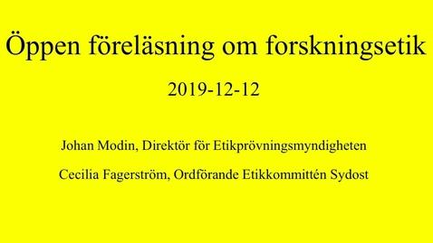 Miniatyr för inlägg Etikprövningsmyndigheten 19-12-12