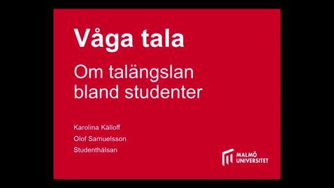 Thumbnail for entry Våga tala - om talängslan bland studenter